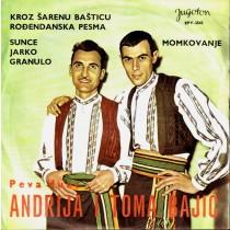 Braca Bajic - Kroz Sarenu Basticu/rodjedanska Pesma/sunce Jarko Granulo/momkovanje