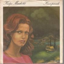 Markotic Katja - Kampaneli/dvoje Na Zalu