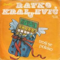 Kraljevic Ratko - 2+25/trosi Se Polako