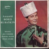 Ansambel Boris Rubaskin - Dolina/hej Uhnjem/stjenka Razin/dvije Gitare