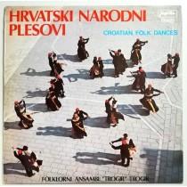Folklorni Ansambl Trogir - Hrvatski Narodni Plesovi - Croatian Folk Dances