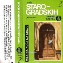 Various Artists - Izbor Starogradskih Pesama 2 - Milkina Kuća Na Kraju