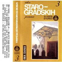 Various Artists - Izbor Starogradskih Pesama 3 - Ima Dana