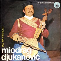 Djukanovic Miodrag - Boj Na Vrtijeljci/stan Polako Bogoje