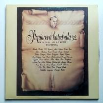 Various Artists - Stepinceva Katedrala 92 - Hrvatski Glazbeni Festival