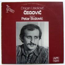 Bozovic Petar Marjan Radojcic - Dragan Uskokovic - Cegovic Govori Petar Bozovic
