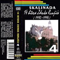 Various Artists - Skalinada - 14 Hitova Zdenka Runjića 1990-1994