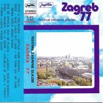 Various Artists - Zagreb 1977 Zčolić Lj Dimitrovska