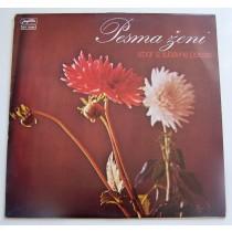 Various Artists - Pesma Zeni - Izbor Iz Ljubavne Poezije