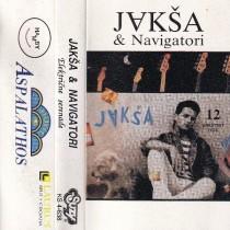 Jakša Navigatori - Električne Serenade - 12 Greatest Hits