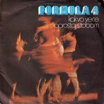 Formula 4 - Kakvo Vece/oprostaj S Tobom