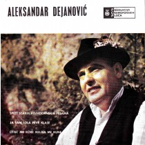 Dejanovic Aleksandar - Splet Starih Vojvodjanskih Pesama/ja Sam Lola Prve Klase/otac Me Kore Majka Me Kune