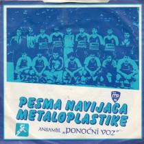 Ansambl Ponocni Voz - Pesma Navijaca Meatloplastike + Instrumentalna Verzija