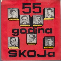 Tamburaski Orkestar ferdo Livadic - Sedam Sekretara Skoj-A - 55 Godina Skoj-A