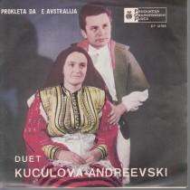 Duet Jordanka Kuculova Gorgi Andreevski - Prokleta Da E Avstralija/cula Baba Razbrala/oblozila Se Devojka/ozeni Me Mamo