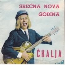 Petrovic-Ckalja Miodrag - Srecna Nova Godina