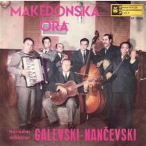 Orkestar Galevski-Nancevski - Skopsko Oro/pepistersko Oro/bitolsko Svadbarsko Oro/bitolsko Oro