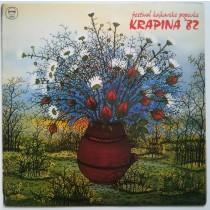 Various Artists - Krapina 1982 - Festival Kajkavske Popevke Visnja Korbar Ivo Robic Gabi Novak Drago Dilkic Etc