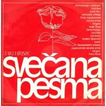 Reprezentativni Orkestar Jugoslovenske Narodne Armije/orkestar Drzavne Opere Iz Monte Carla - Svecana Pesma/bumbarov Let