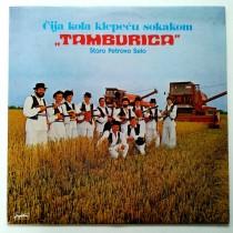 Tamburica - Staro Petrovo Selo - Cija Kola Klepecu Sokakom
