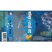 Various Artists - Za Srce I Dušu