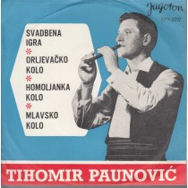 Paunovic Tihomir - Svadbena Igra/orljevacko Kolo/homoljanka Kolo/mlavsko Kolo