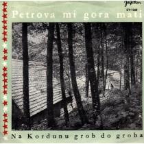 Mjesoviti Zbor Okud joza Vlahovic/ladarice - Petrova Mi Gora Mati/na Kordunu Grob Do Groba