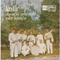 Duvacki Orkestar Rake Kostica - Kola - Rtanjsko Kolo/zajecarsko Kolo/rakino Kolo/borsko Kolo