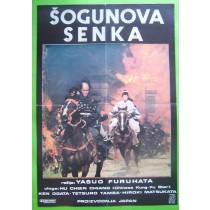 Šogunova Senka