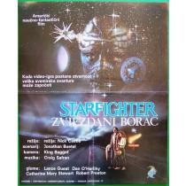 Starfighter Zvjezdani Borac