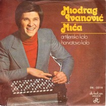 Ivanovic Miodrag Mica - Artiljerisko Kolo/horvatovo Kolo