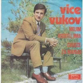 Vukov Vice - Mojim Roditeljima/cvijece Za Mariju