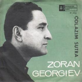 Georgiev Zoran - Odlazim Sutra/dozivam Sunce Jappelle Le Soleil/draga Majko/a Sada Da 8Adesso Si