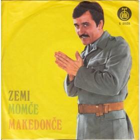Hadzimanov Zafir - Zemi Momce Makedonce/adrijana