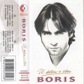 Novković Boris - U Dobru I Zlu