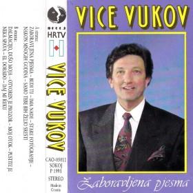 Vukov Vice - Zaboravljena Pjesma