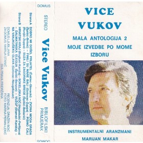 Vukov Vice - Mala Antologija 2